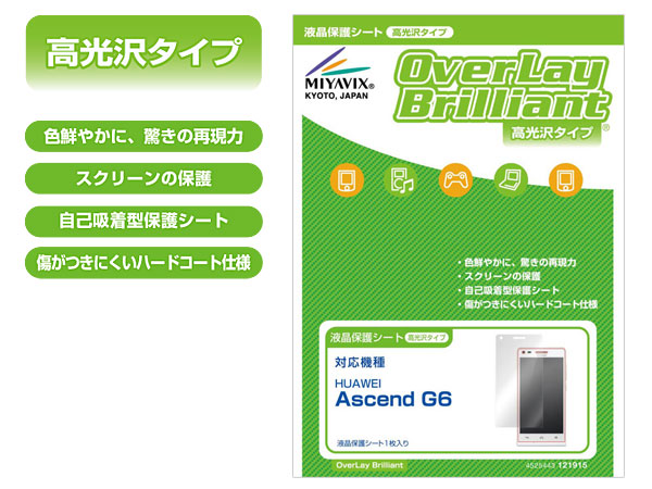 OverLay Brilliant for Ascend G6
