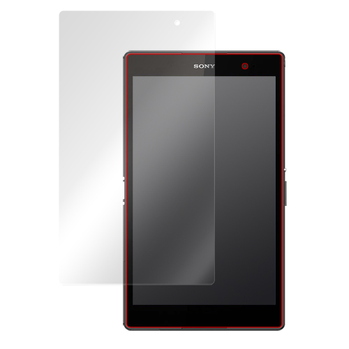 OverLay Brilliant for Xperia (TM) Z3 Tablet Compact