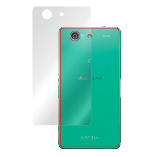 OverLay Brilliant for Xperia (TM) Z3 Compact SO-02G 裏面用保護シート