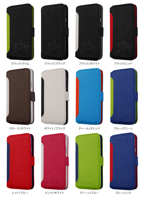 カラー Cruzerlite Bugdroid Circuit Intelligent wallet for GALAXY S5 SC-04F/SCL23