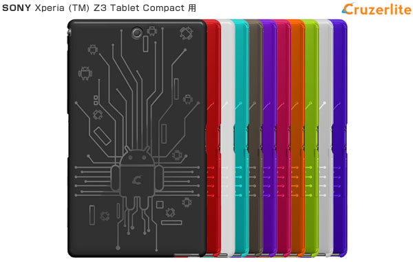 Cruzerlite Bugdroid Circuit Case for Xperia (TM) Z3 Tablet Compact SGP611/SGP612