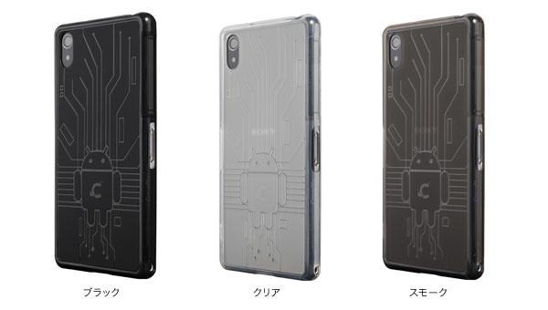 カラー ruzerlite Bugdroid Circuit Case for Xperia (TM) Z2 SO-03F