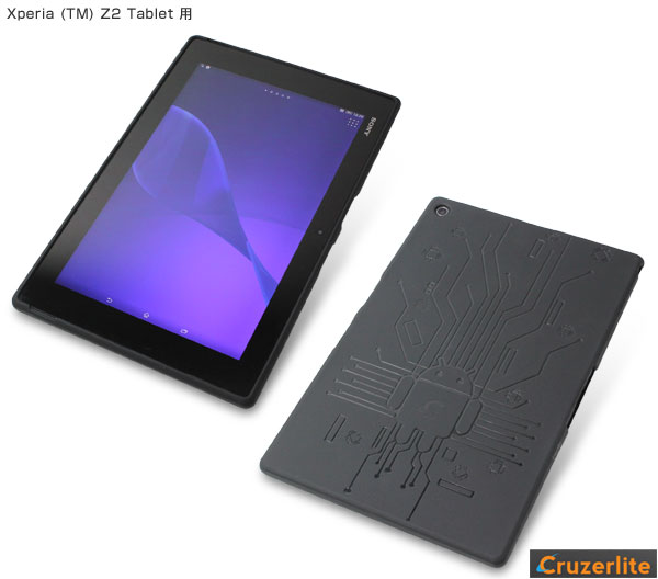 Cruzerlite Bugdroid Circuit Case for Xperia (TM) Z2 Tablet