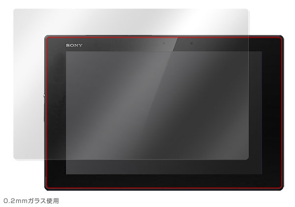 OverLay Glass for Xperia (TM) Z2 Tablet 表面用保護ガラスシート