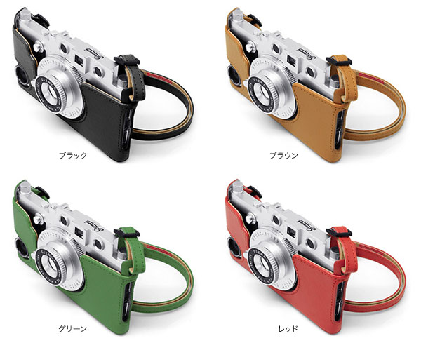カラー GIZMON iCA5 CASE & STRAP for iPhone 5s/5