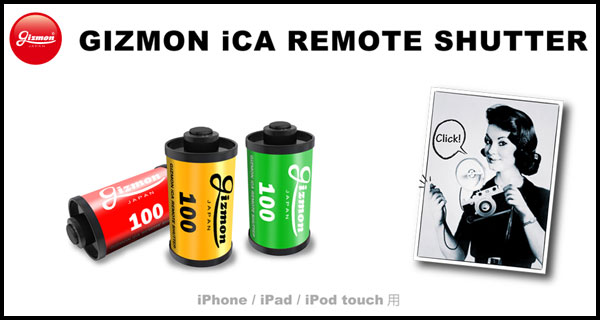 GIZMON iCA REMOTE SHUTTER for iPhone 5s/5