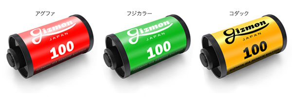 カラー GIZMON iCA REMOTE SHUTTER for iPhone 5s/5