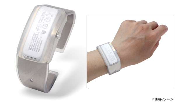Metal core Grip(SmartBand SWR10専用)(SmartBand SWR10専用)
