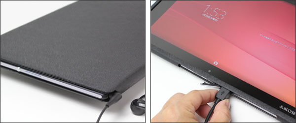 PUレザーケース for Xperia (TM) Tablet Z2 卓上ホルダ対応(ブラック)
