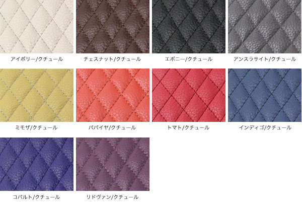 Noreve Ambition Couture Selection レザーケース for Xperia (TM) Z3 SO-01G/SOL26/401SO(アイボリー/クチュール)