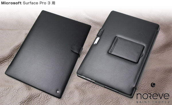 Noreve Perpetual Selection レザーケース for Surface Pro 3 with タイプ カバー(背面スタンド機能付)(ブラック)