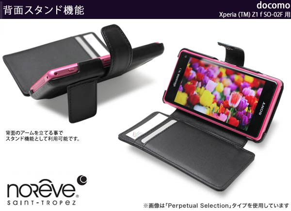 Noreve Pulsion Couture Selection レザーケース for Xperia (TM) Z1 f SO-02F 横開きタイプ(背面スタンド機能付)
