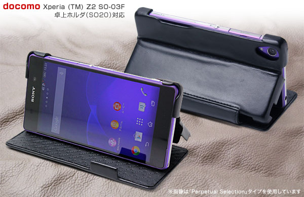 Noreve Selection レザーケース for Xperia (TM) Z2 SO-03F 卓上ホルダ対応