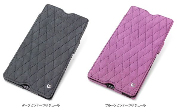 カラー Noreve Exceptional Couture Selection レザーケース for  Xperia (TM) Z Ultra SOL24/SGP412JP 卓上ホルダ対応