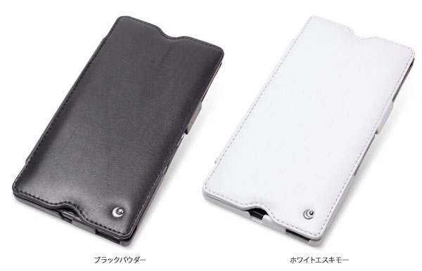 カラー Noreve Tentation Tropezienne Selection レザーケース for  Xperia (TM) Z Ultra SOL24/SGP412JP 卓上ホルダ対応