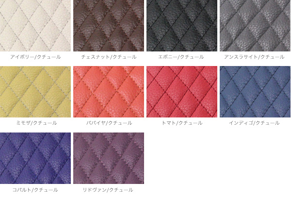 カラー Noreve Ambition Couture Selection レザーケース for Xperia (TM) Z2 Tablet