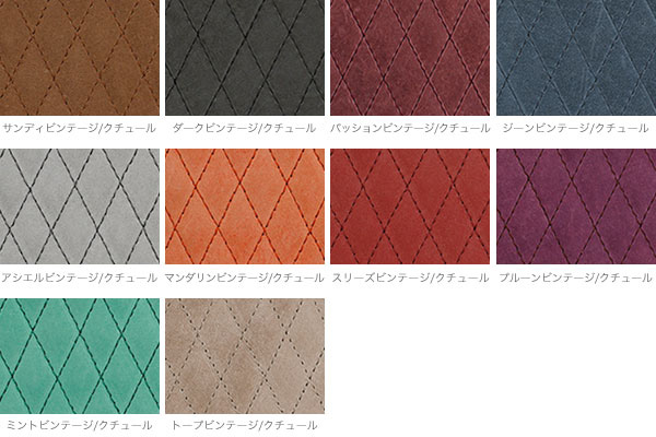 カラー Noreve Exceptional Couture Selection レザーケース for Xperia (TM) Z2 Tablet