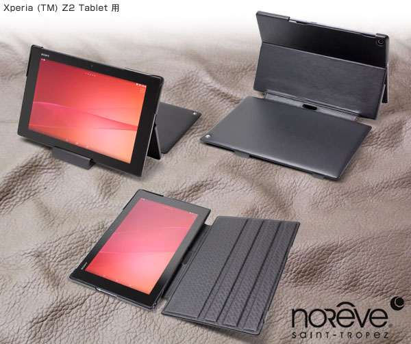 Noreve Perpetual Selection レザーケース for Xperia (TM) Z2 Tablet