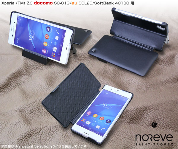 Noreve Selection レザーケース for Xperia (TM) Z3 SO-01G/SOL26/401SO 卓上ホルダ対応