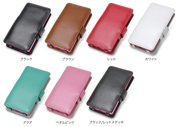 カラー PDAIR レザーケース for AQUOS PHONE SERIE mini SHL24/AQUOS PHONE Xx mini 303SH 横開きタイプ