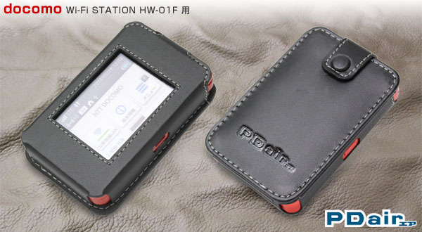 PDAIR レザーケース for Wi-Fi STATION HW-01F スリーブタイプ