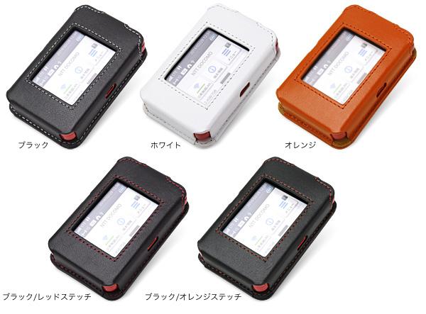 カラー PDAIR レザーケース for Wi-Fi STATION HW-01F スリーブタイプ