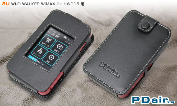 PDAIR レザーケース for Wi-Fi WALKER WiMAX 2+ HWD15 スリーブタイプ