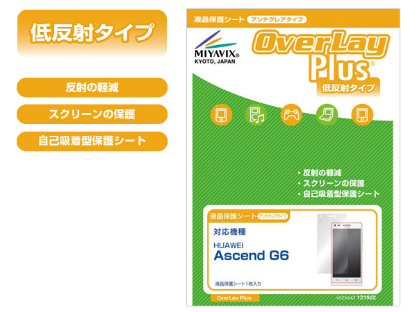 OverLay Plus for Ascend G6