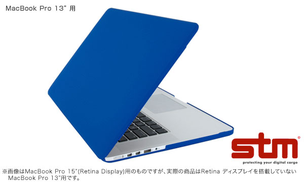 STM Grip for MacBook Pro 13""
