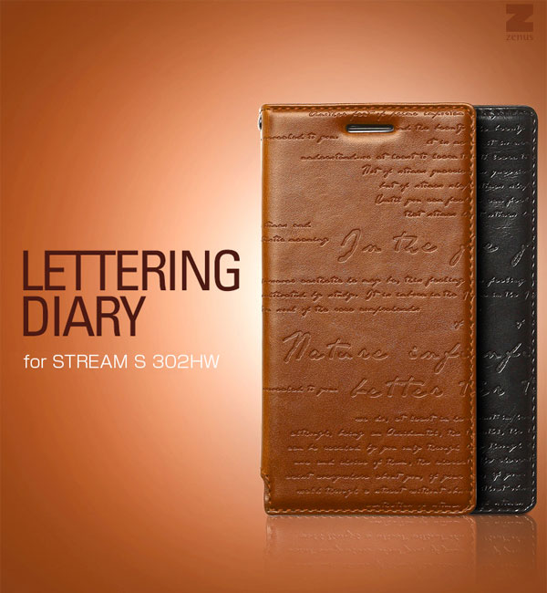 Zenus Lettering Diary for STREAM S 302HW