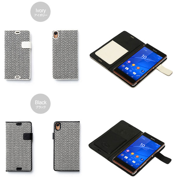 カラー Zenus Herringbone Diary for Xperia (TM) Z3 SO-01G/SOL26/401SO