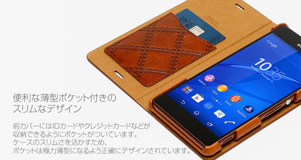 Zenus Vintage Quilt Diary for Xperia (TM) Z3 SO-01G/SOL26/401SO