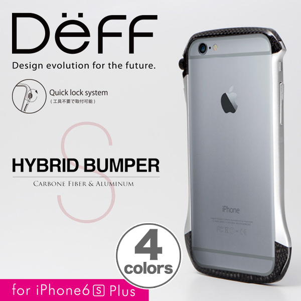 CLEAVE Hybrid Bumper for iPhone 6s Plus/6 Plus