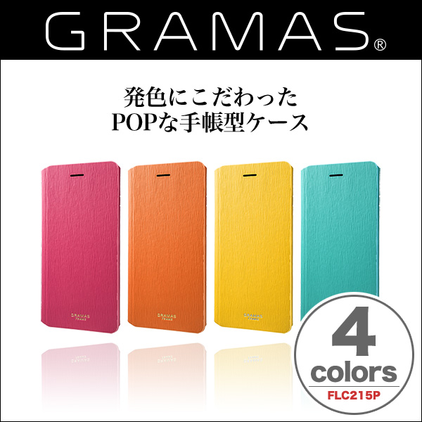 "GRAMAS FEMME Flap Leather Case ""Colo"" FLC215P for iPhone 6s Plus/6 Plus"