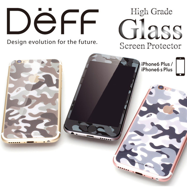 High Grade Glass Screen Protector for iPhone 6s Plus/6 Plus(カモフラージュ)