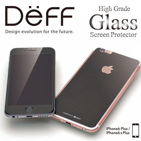 High Grade Glass Screen Protector for iPhone 6s Plus/6 Plus(ブラックカーボン)