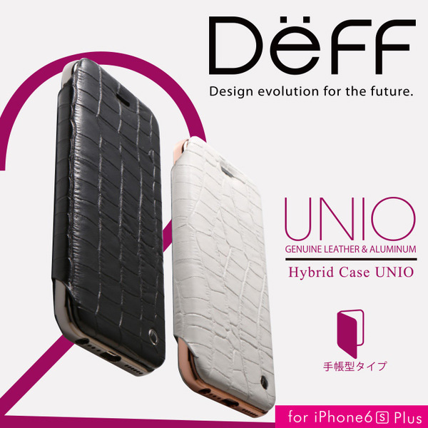 Hybrid Case UNIO Leather for iPhone 6s Plus/6 Plus