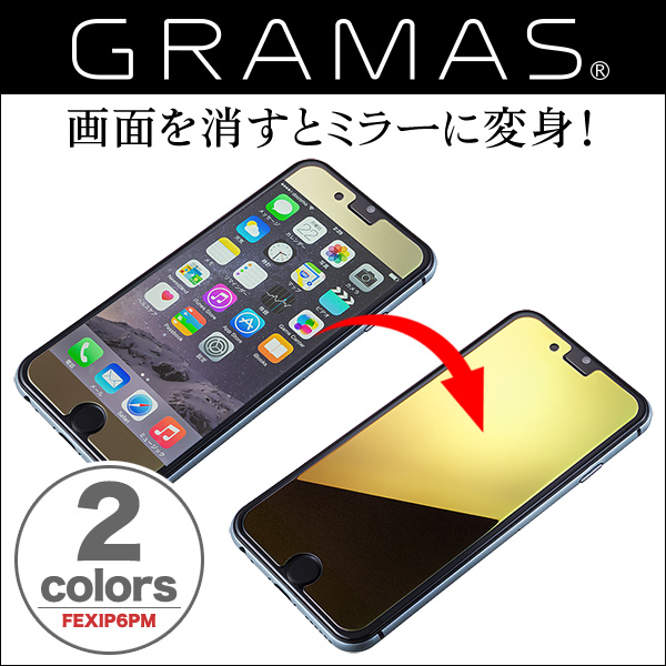 GRAMAS FEMME Protection Mirror Glass FEXIP6PM for iPhone 6s Plus/6 Plus