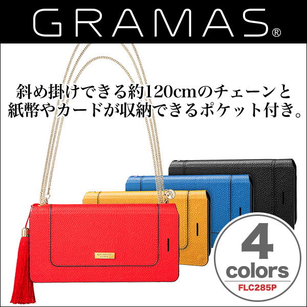 "GRAMAS FEMME Bag Type Leather Case ""Sac"" FLC285P for iPhone 6s Plus/6 Plus"