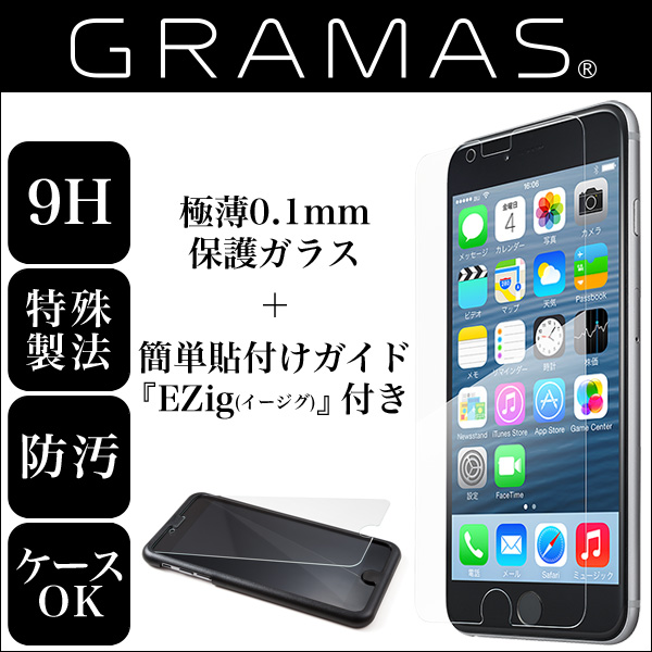 GRAMAS Protection Super Thin Glass 0.10mm EXIP6LNST01 for iPhone 6s Plus/6 Plus