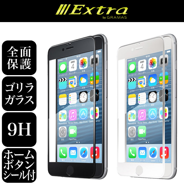 EXTRA by GRAMAS Full Cover Glass EXIP6FC for iPhone 6
