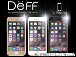 High Grade Glass Screen Protector Full Front for iPhone 6(ガラス 0.33mm厚 表面)