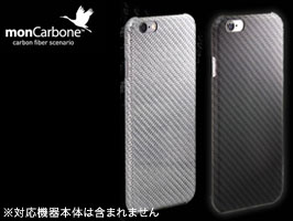 monCarbone HoverKoat for iPhone 6 Plus