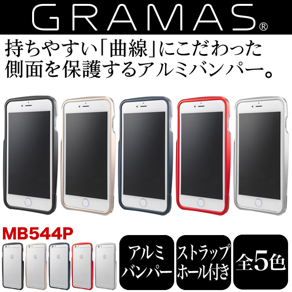 GRAMAS Round Metal Bumper MB544P for iPhone 6 Plus