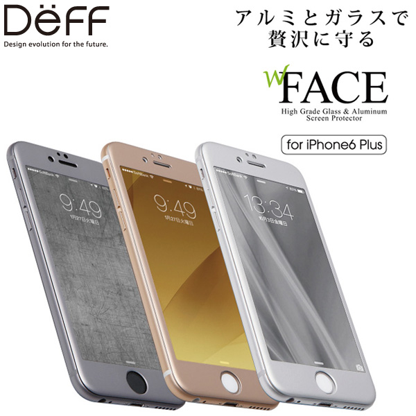 W-FACE High Grade Glass & Aluminum Screen Protector for iPhone 6 Plus