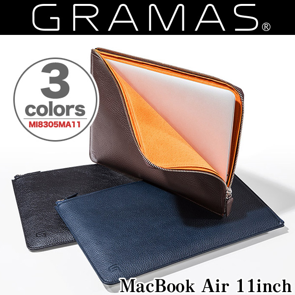 GRAMAS Meister Leather Sleeve Case MI8305MA11 for MacBook Air 11インチ(Early 2015/Early 2014/Mid 2013/Mid 2012/Mid 2011/Late 2010)