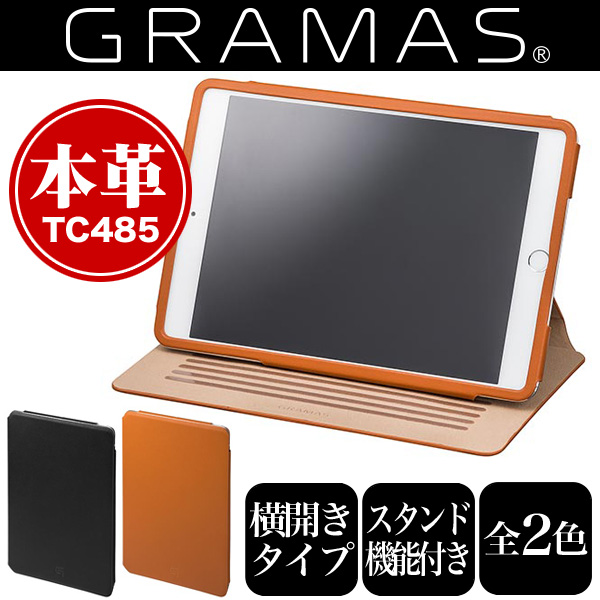 GRAMAS Tablet Leather Case TC485 for iPad mini 3/iPad mini Retinaディスプレイモデル/第1世代
