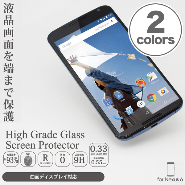 High Grade Glass Screen Protector for Nexus 6