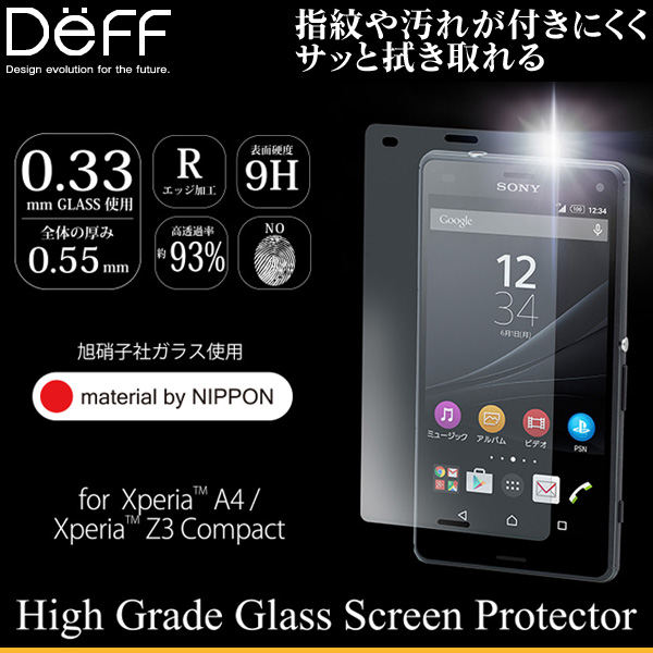 High Grade Glass Screen Protector for Xperia (TM) A4 SO-04G/Z3 Compact SO-02G