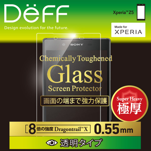 Chemically Toughened Glass Screen Protector Dragontrail X 0.55mm 透明タイプ for Xperia (TM) Z5 SO-01H / SOV32 / 501SO